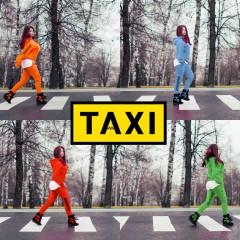 Желтое Такси - Бьянка