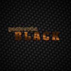 Black - Газировка