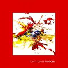 Это Любовь - Tony Tonite