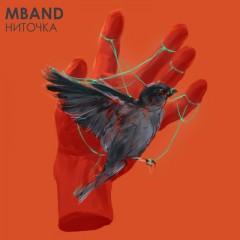 Ниточка - Mband