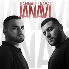 Пустите Меня На Танцпол - Hammali & Navai