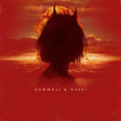 Девочка-Война - Hammali & Navai