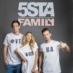 Футболка - 5Sta Family