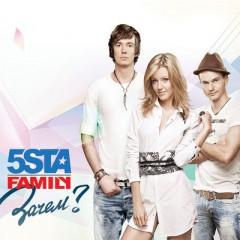 Вместе Мы - 5Sta Family