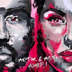 Ангел - Артик и Асти
