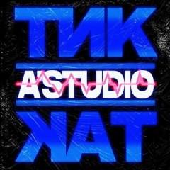 Тик-Так - А Студио