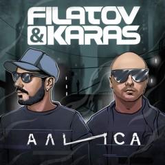 Алиса - Filatov & Karas
