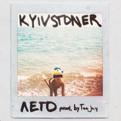 Лето - Kyivstoner