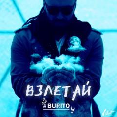 Взлетай - Burito