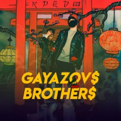 До Встречи На Танцполе (Remix) - Gayazovs Brothers