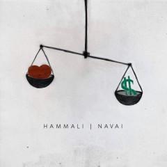Как Тебя Забыть - Hammali & Navai