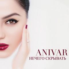Нечего Скрывать - Anivar