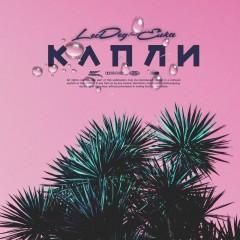 Капли - Lok Dog & Ёлка