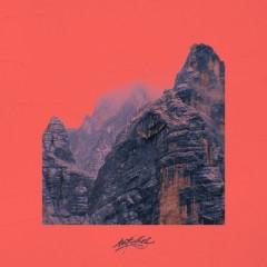 Скалы (Remix) - Markul