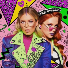 Фиолет - Рита Дакота & Ковская