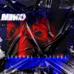Девочка В Тренде (Remix) - Miko