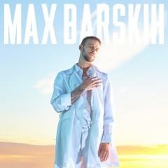 Неслучайно (Remix) - Барских Макс