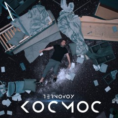 Космос - Ternovoy