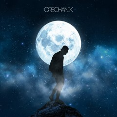 Луна - Grechanik