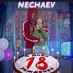 18 (Remix) - Нечаев
