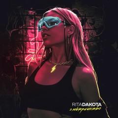 Електричество - Рита Дакота