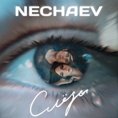 Слёзы - Нечаев
