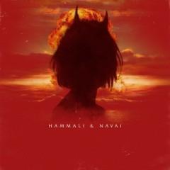 Девочка танцуй - Hammali & Navai