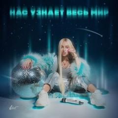 Холостяк - Мари Краймбрери