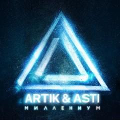 Истеричка - Артик и Асти