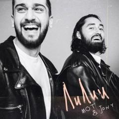 Лилии (Remix) - Мот & JONY