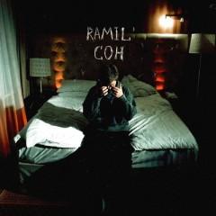 Сон (Remix) - Рамил