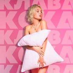 Подушка - Клава Кока