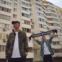 Услышит весь район (Remix) - Dabro