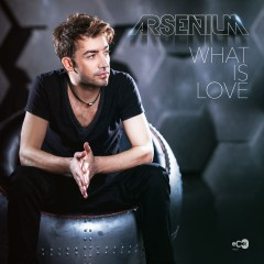 Только С Тобой - Arsenium