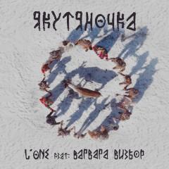 Якутяночка (Remix) - L One & Варвара Визбор