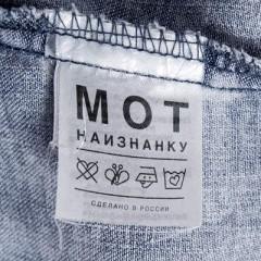 Капкан (Remix) - Мот