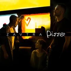 Солнце - Пицца