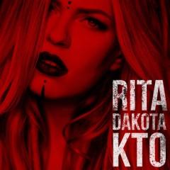 КТО - Рита Дакота