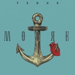 Моряк - Feduk